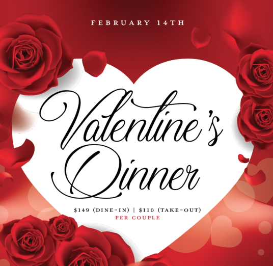Special Valentine's Day Dinner To-Go